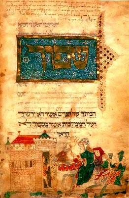 Three Faiths, One Hymnal