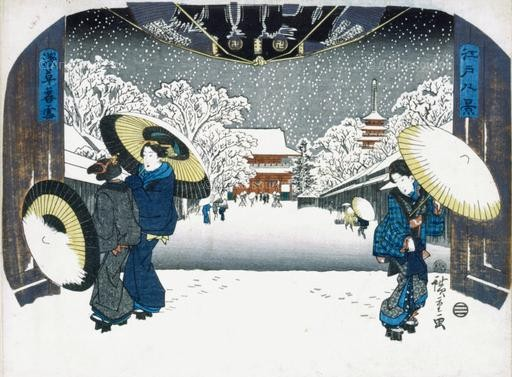 Evening snow at Asakusa