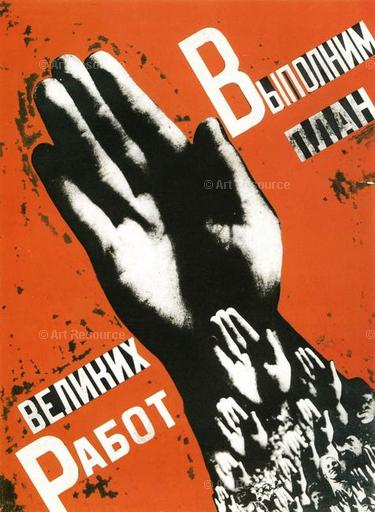 Gustav Klutsis. Let Us Fulfill the Plan of the Great Project. Poster, 1930. Russian State Museum, Moscow.
