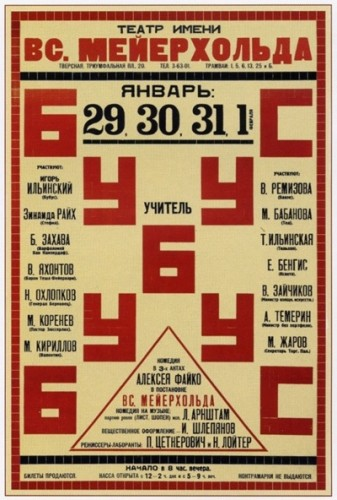 Early Soviet posters 1
