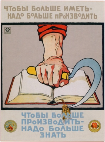 Early Soviet posters