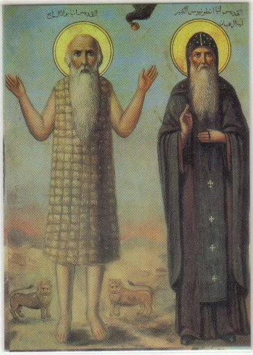 Unattributed. St. Paul and St. Anthony the Great