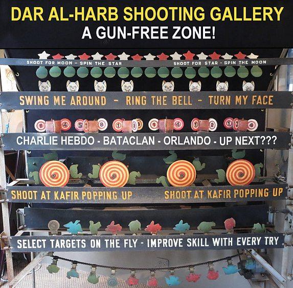 shootinggallery2