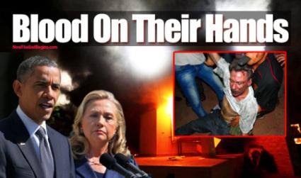 no-benghazi-justice-hillary-obama