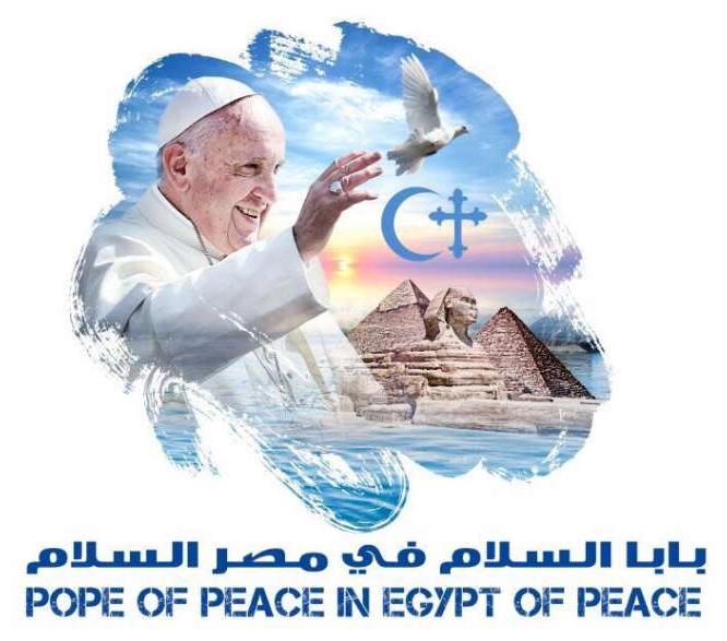francis-egypt-logo