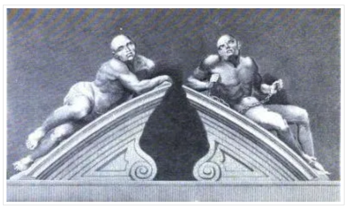 Figures over the entrance to Bedlam